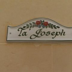 Отель Ta Joseph Мальта, Шевкия - отзывы, цены и фото номеров - забронировать отель Ta Joseph онлайн интерьер отеля фото 3