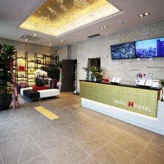 SEOUL N HOTEL Dongdaemun спа