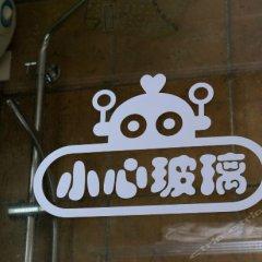 Xinyaqi Hotel ванная