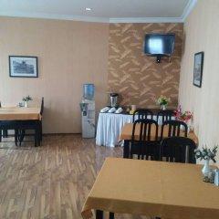 Отель Kichik Gala Hotel Азербайджан, Баку - 3 отзыва об отеле, цены и фото номеров - забронировать отель Kichik Gala Hotel онлайн питание фото 2