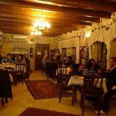 Travellers Cave Hotel Турция, Гёреме - отзывы, цены и фото номеров - забронировать отель Travellers Cave Hotel онлайн питание фото 3