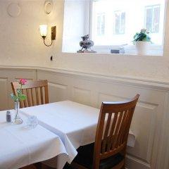 Отель Concordia Швеция, Лунд - отзывы, цены и фото номеров - забронировать отель Concordia онлайн гостиничный бар