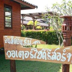 Отель Waterside Resort Таиланд, Пранбури - отзывы, цены и фото номеров - забронировать отель Waterside Resort онлайн Пранбури  фото 3