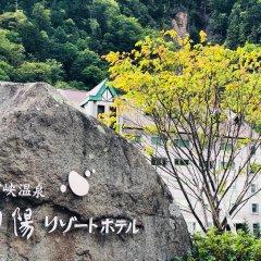 Отель Choyo Resort Камикава фото 4