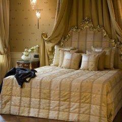 Отель Luna Baglioni Венеция комната для гостей фото 3