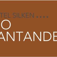 Отель Silken Rio Santander Испания, Сантандер - отзывы, цены и фото номеров - забронировать отель Silken Rio Santander онлайн с домашними животными