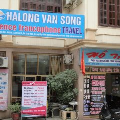 Ho Tay hotel Халонг банкомат