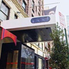 Отель Pod 51 США, Нью-Йорк - 9 отзывов об отеле, цены и фото номеров - забронировать отель Pod 51 онлайн