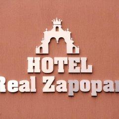 Hotel Real Zapopan городской автобус