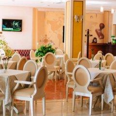 Отель SarOtel Албания, Тирана - отзывы, цены и фото номеров - забронировать отель SarOtel онлайн гостиничный бар