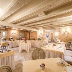 Отель Continental Venice Италия, Венеция - 2 отзыва об отеле, цены и фото номеров - забронировать отель Continental Venice онлайн помещение для мероприятий фото 2