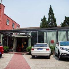 Отель Beijing Home Youth Hostel Китай, Пекин - отзывы, цены и фото номеров - забронировать отель Beijing Home Youth Hostel онлайн парковка