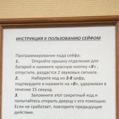 Гостиница Landmark Guesthouse в Москве - забронировать гостиницу Landmark Guesthouse, цены и фото номеров Москва