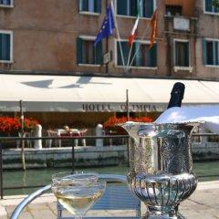 Hotel Olimpia Venice, BW signature collection Венеция фото 15