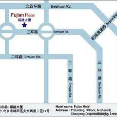 Beijing Fujian Hotel Пекин приотельная территория фото 2