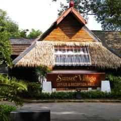Отель Sunset Village Beach Resort развлечения
