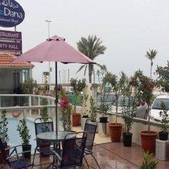 Отель Dana Al Buhaira Beach Hotel ОАЭ, Шарджа - отзывы, цены и фото номеров - забронировать отель Dana Al Buhaira Beach Hotel онлайн бассейн