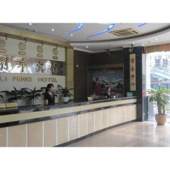 Bao Li Feng Hotel интерьер отеля фото 2