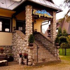Отель Willa Carpe Diem Косцелиско фото 10