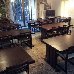 Отель Marine Blue Yakushima Якусима питание фото 2