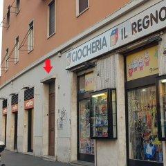 Отель La Cornice Рим развлечения