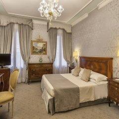 Отель Ca dei Conti Италия, Венеция - 1 отзыв об отеле, цены и фото номеров - забронировать отель Ca dei Conti онлайн комната для гостей фото 4