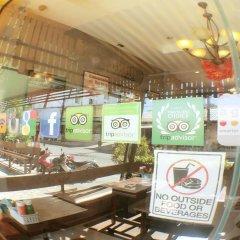 I-kroon Café & Hotel развлечения