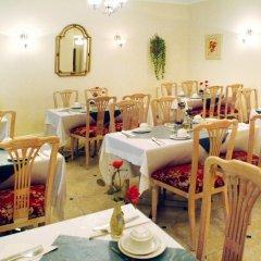 Chrysos Hotel питание фото 3
