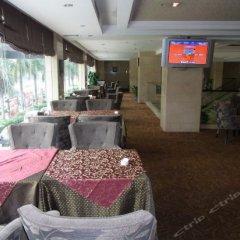 Haiyi Hotel питание фото 2