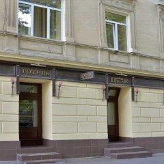 Гостиница ЦісаR Украина, Львов - 10 отзывов об отеле, цены и фото номеров - забронировать гостиницу ЦісаR онлайн фото 3