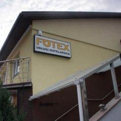 Отель Fotex фото 4