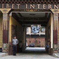 Отель Tibet International Непал, Катманду - отзывы, цены и фото номеров - забронировать отель Tibet International онлайн развлечения