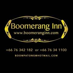 Отель Boomerang Inn с домашними животными