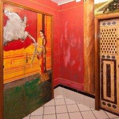 Pompeii Ruins Hotel детские мероприятия