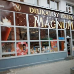 Отель MTB Apartamenty Marszalkowska развлечения