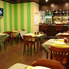 Гостиница Александр Хаус в Барнауле 1 отзыв об отеле, цены и фото номеров - забронировать гостиницу Александр Хаус онлайн Барнаул гостиничный бар