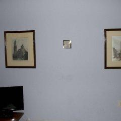 Отель Hostal Restaurante Carabanchel комната для гостей фото 2