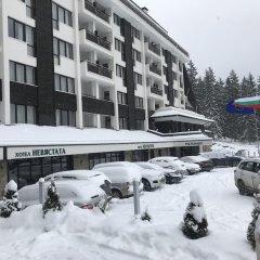 Отель Neviastata Болгария, Левочево - отзывы, цены и фото номеров - забронировать отель Neviastata онлайн парковка
