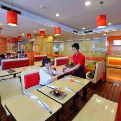 The Shenzhen Overseas Chinese Hotel Шэньчжэнь гостиничный бар