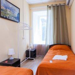 Отель Rus Prospekt Mira Mini Москва комната для гостей фото 3