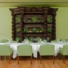 The Wine House Hotel - Quinta da Pacheca питание