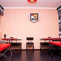 Мини-отель Блюз гостиничный бар