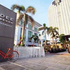 Отель D Varee Jomtien Beach Таиланд, Паттайя - 5 отзывов об отеле, цены и фото номеров - забронировать отель D Varee Jomtien Beach онлайн спортивное сооружение