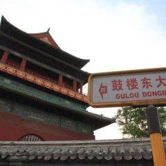 Отель Beijing Perfect Hotel Китай, Пекин - отзывы, цены и фото номеров - забронировать отель Beijing Perfect Hotel онлайн фото 7