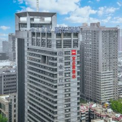 The Tang Dynasty Hotel Downtown Сиань фото 24