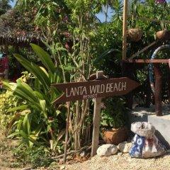 Отель Lanta Wild Beach Resort спортивное сооружение