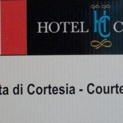 Hotel Civita Атрипальда парковка