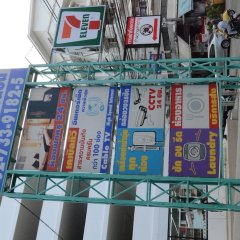 Отель Viewplace Mansion Ladprao 130 Бангкок фото 4