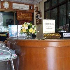 Отель Khun Ying House Таиланд, Остров Тау - отзывы, цены и фото номеров - забронировать отель Khun Ying House онлайн гостиничный бар