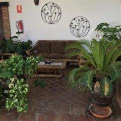 Отель La Hacienda del Marquesado Сьерра-Невада фото 2